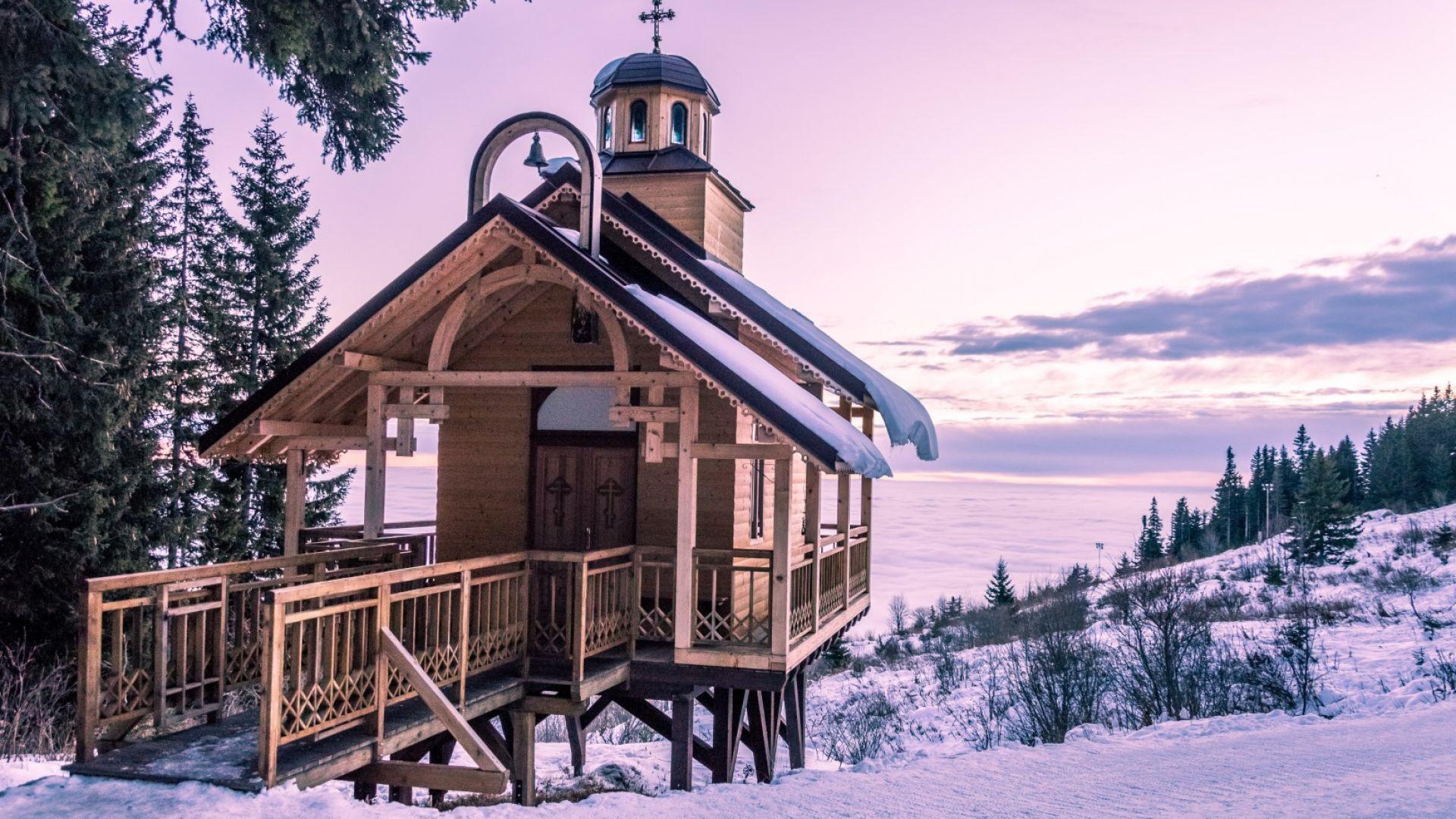 Зимното слънцестоене при хижа Алеко, Витоша