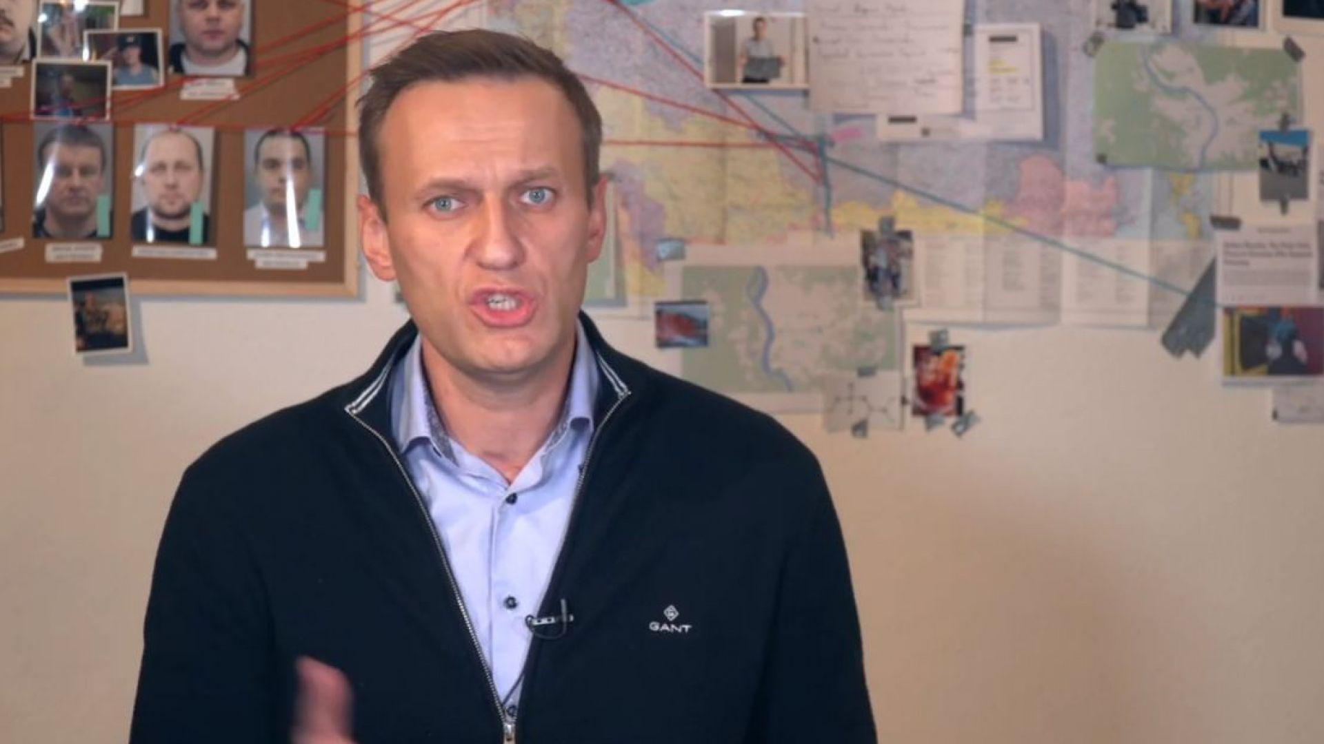 """Германия предаде на Русия досието """"Навални"""""""