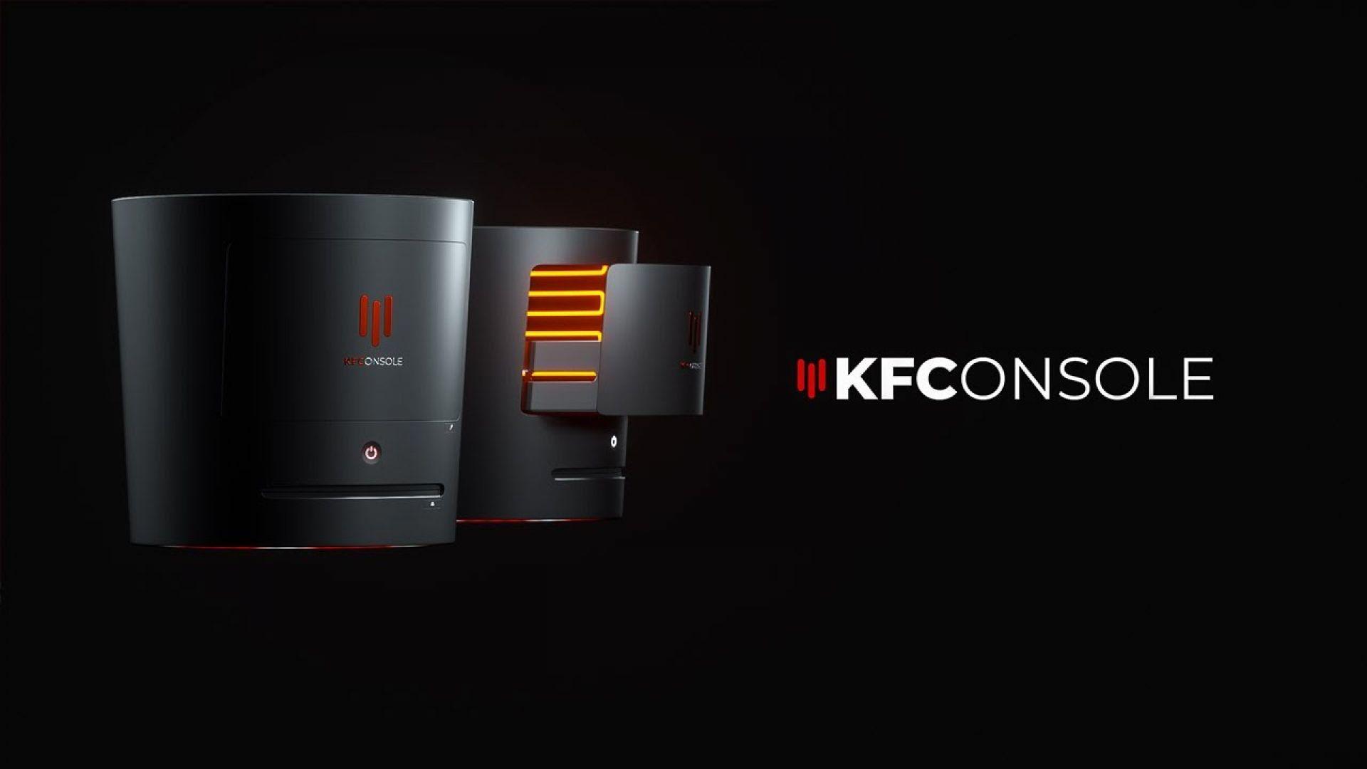KFC предстаив геймърски компютър, който претопля храна