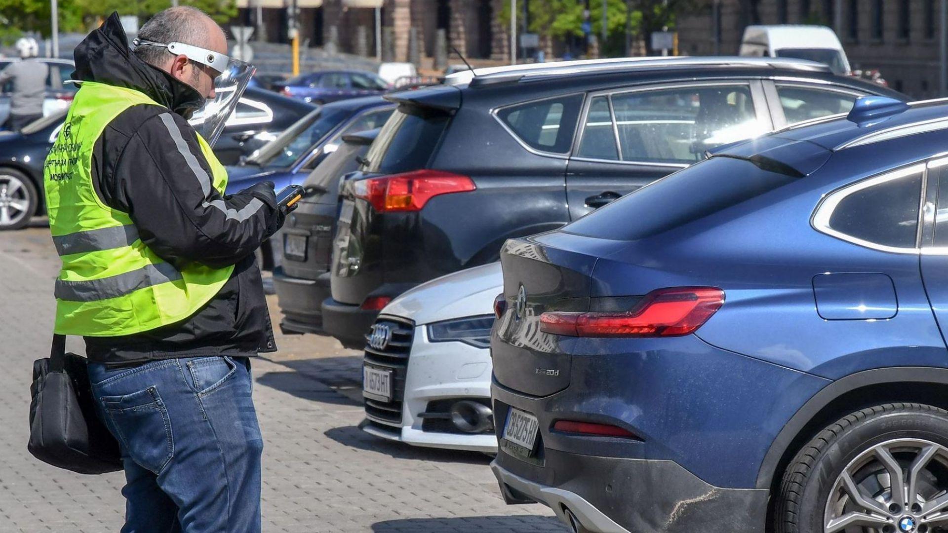 """Обмислят увеличаване на работното време на """"синята зона"""" в София"""