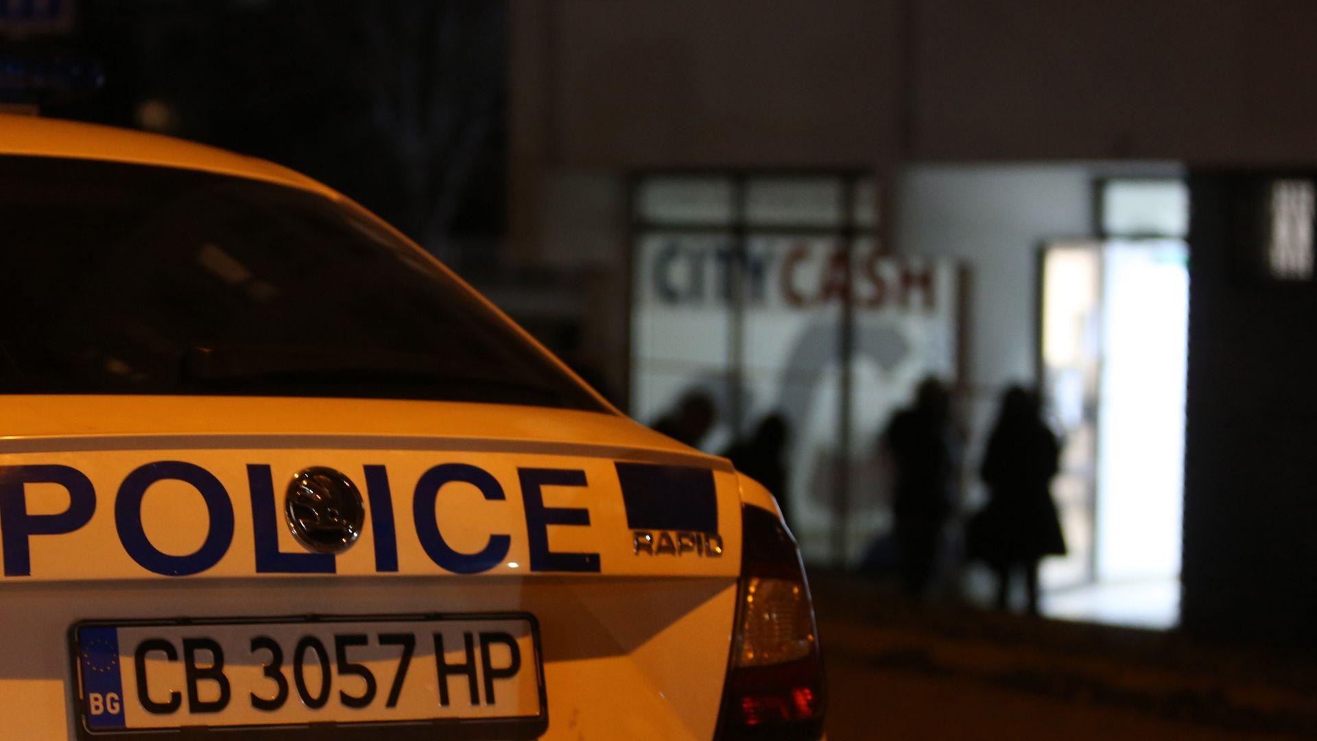 Ограбиха офис за кредити в София
