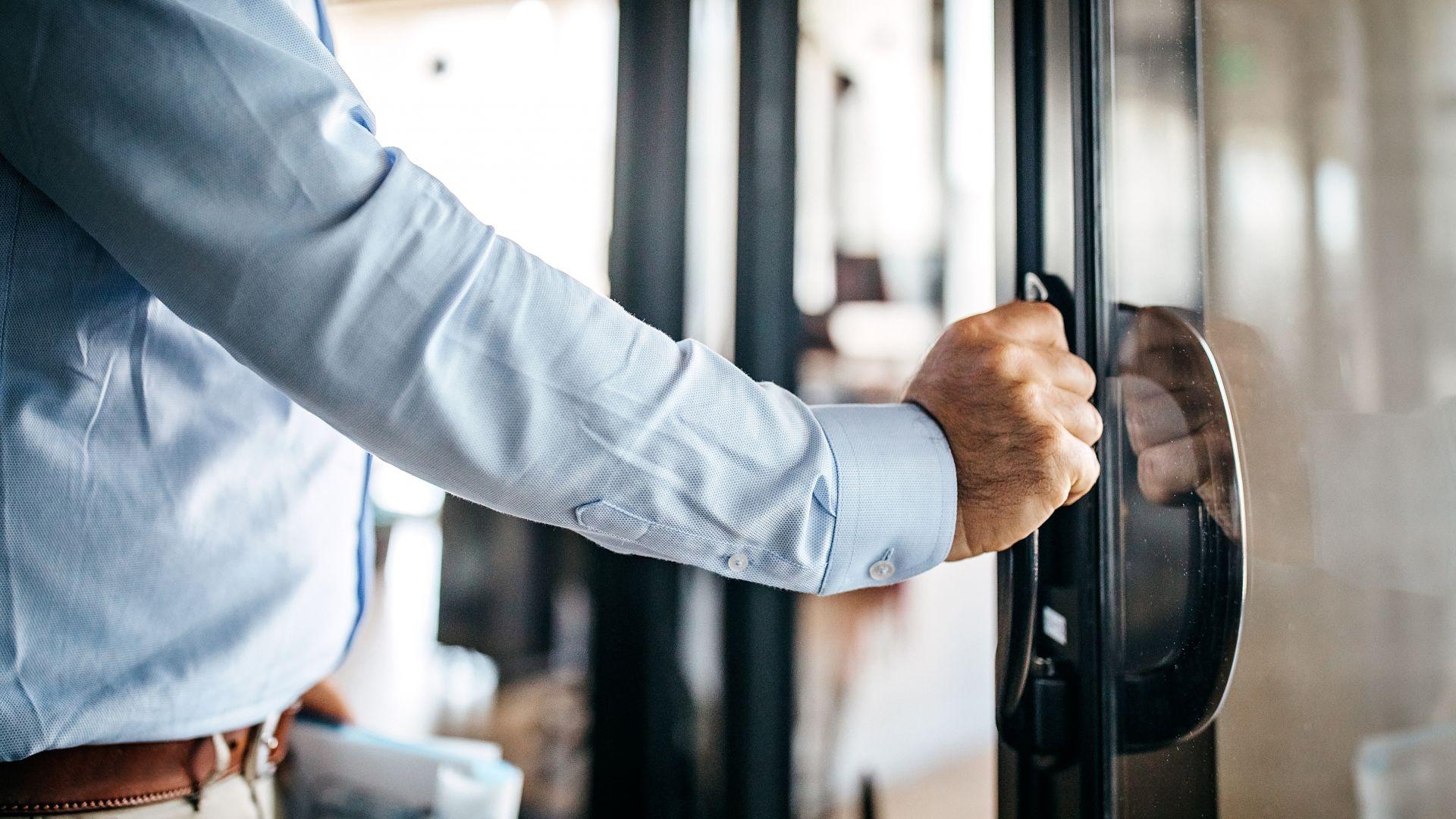 11 причини за смяна на работното място