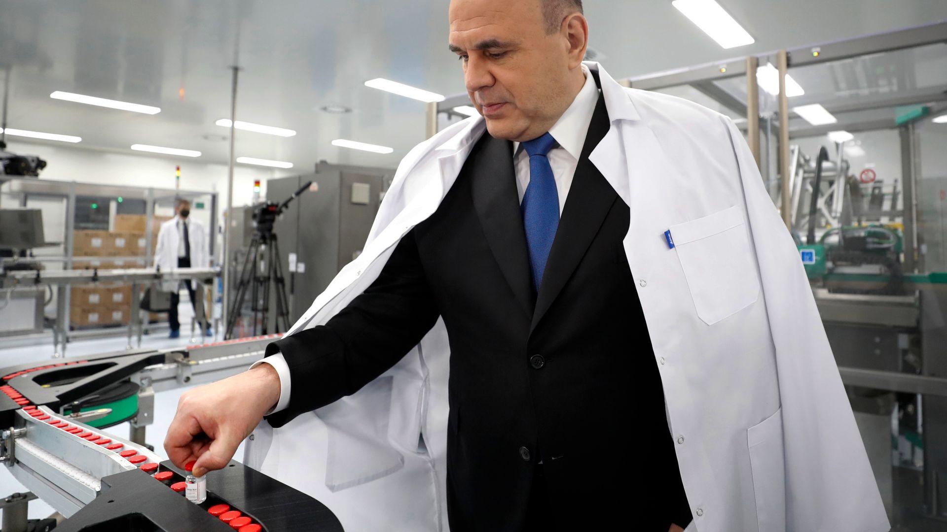 """Русия одобри ваксината """"Спутник V"""" и за хора над 60 години"""