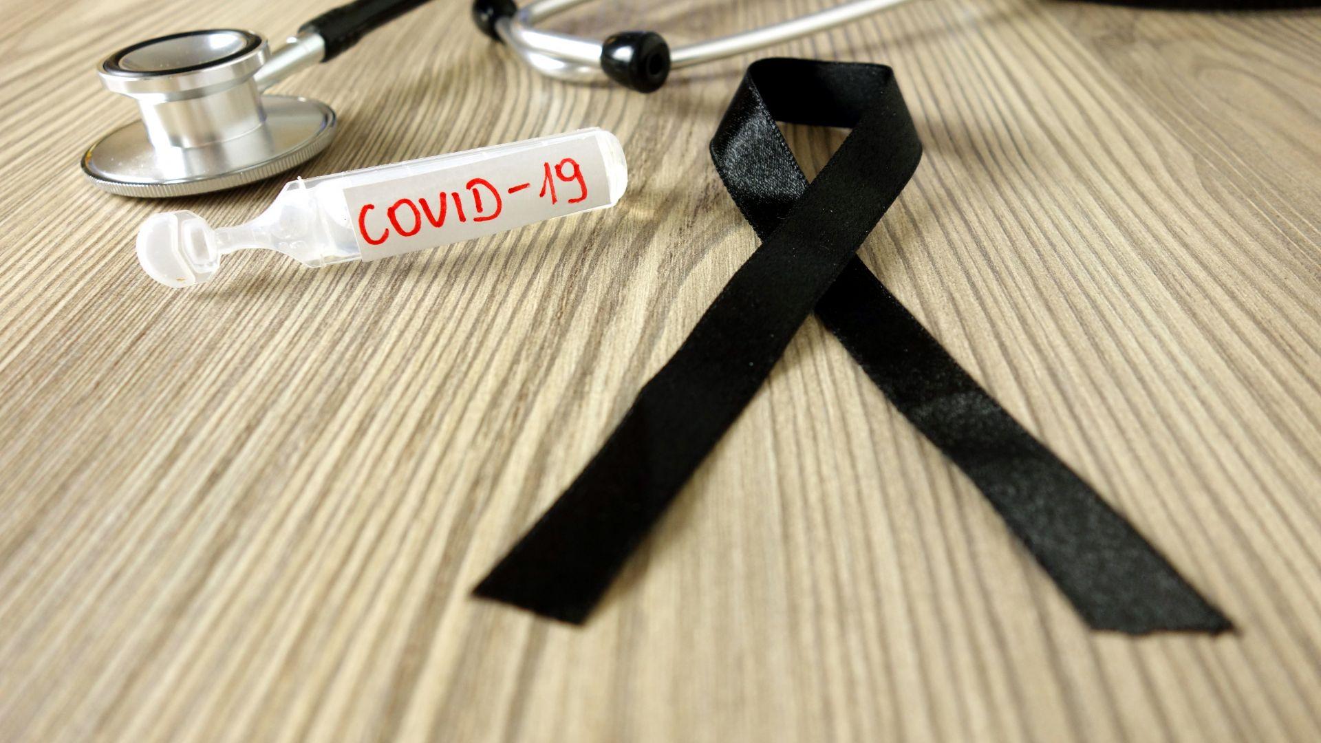 Двама лекари от Добрич загубиха битката с коронавируса