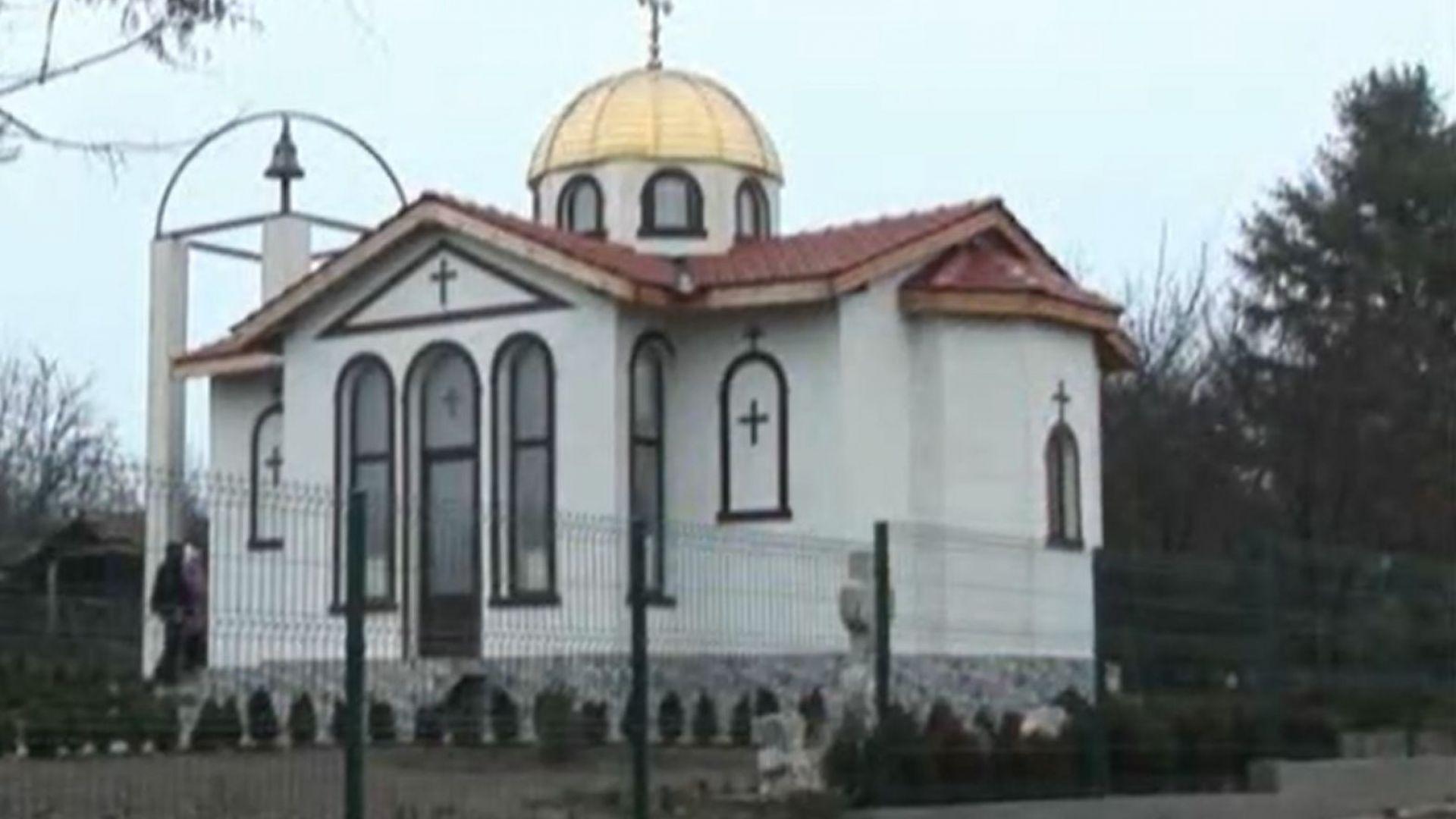 Християни и мюсюлмани построиха заедно православен храм