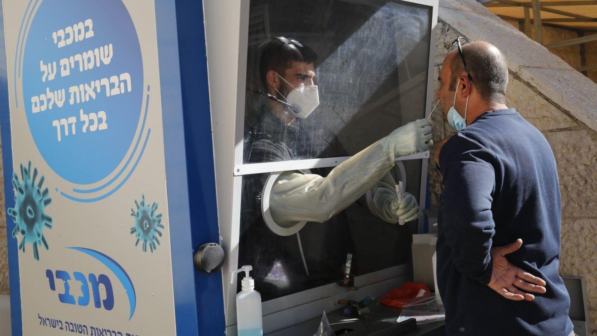 В Израел почина 75-годишен мъж след имунизация срещу коронавирус