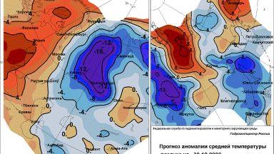 Рекордни студове в Сибир: не отписвайте зимата!