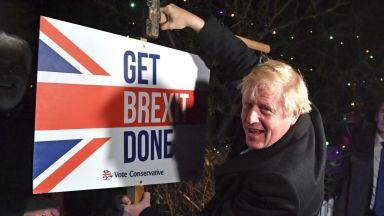 """Краят на сагата """"Брекзит"""" е факт: Обединеното кралство напусна Европейския съюз"""
