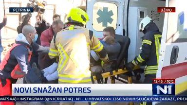 Загинало дете на площада, много ранени и разрушения при силния трус в Хърватия (видео)