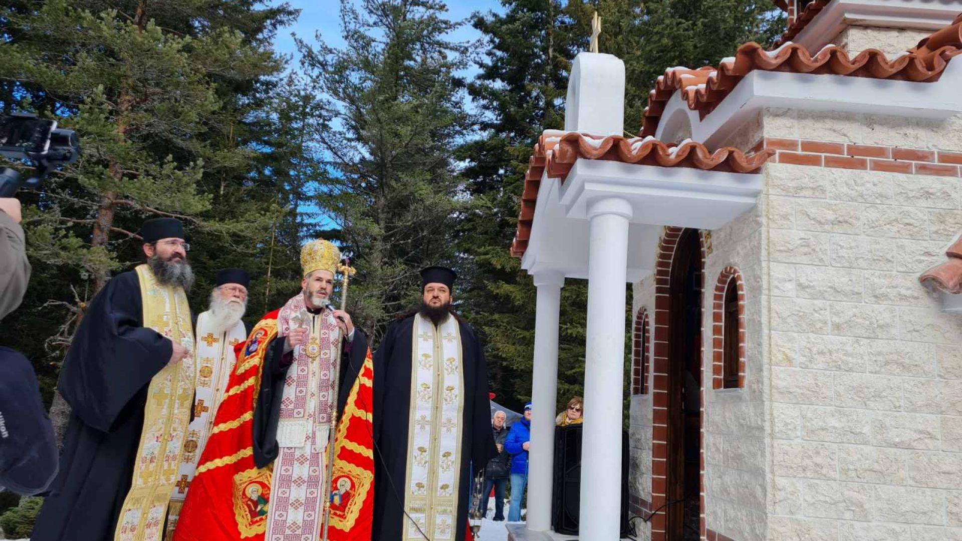 """Негово високопреосвещенство Антоний освети новия параклис """"Свети Иван Рилски"""" на Мальовица"""