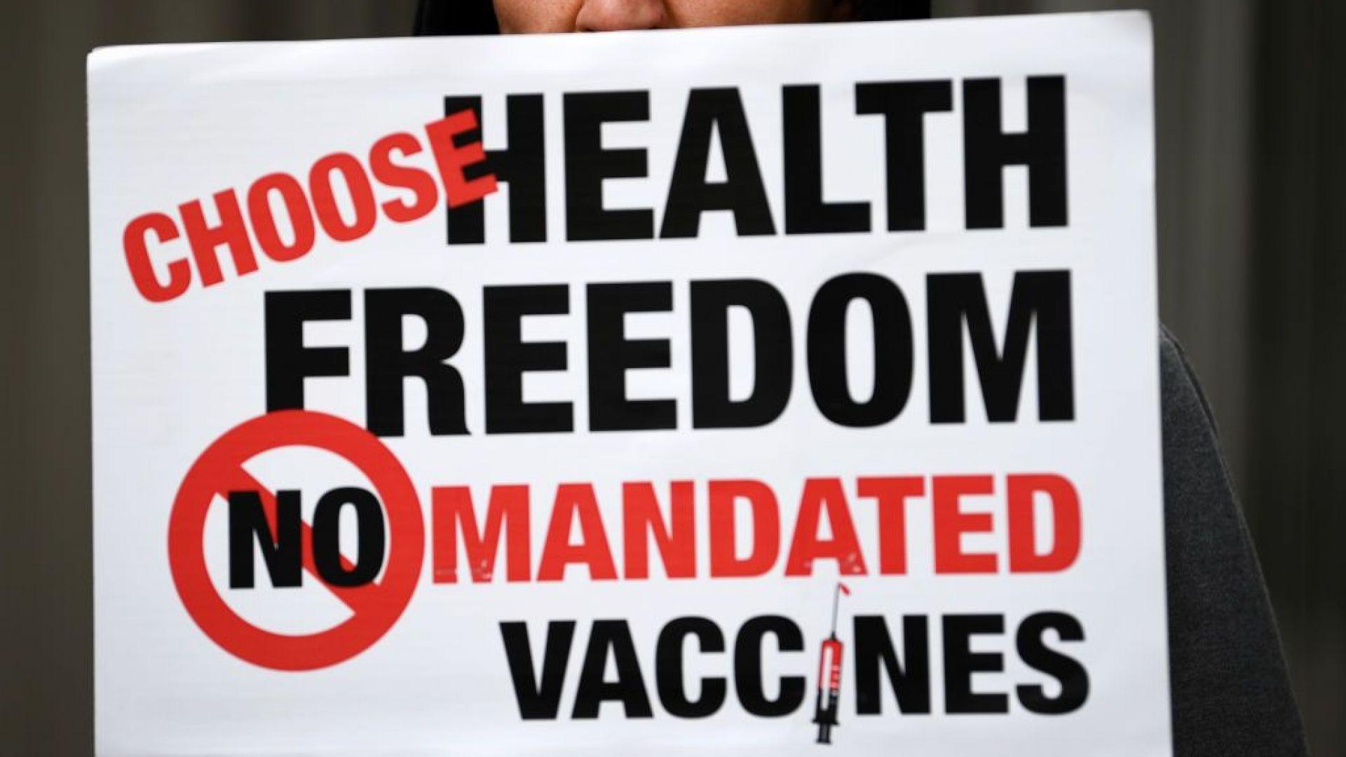 """Франция, Русия, Япония и Германия """"световни шампиони"""" по нежелаещи да се ваксинират"""