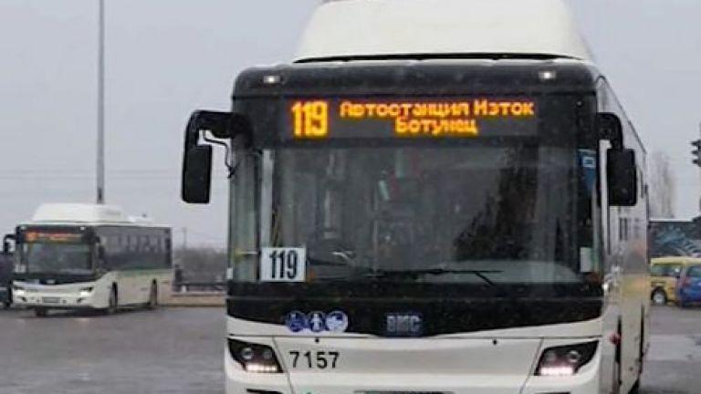 Пребиха с метален бокс шофьор в градския транспорт в София,