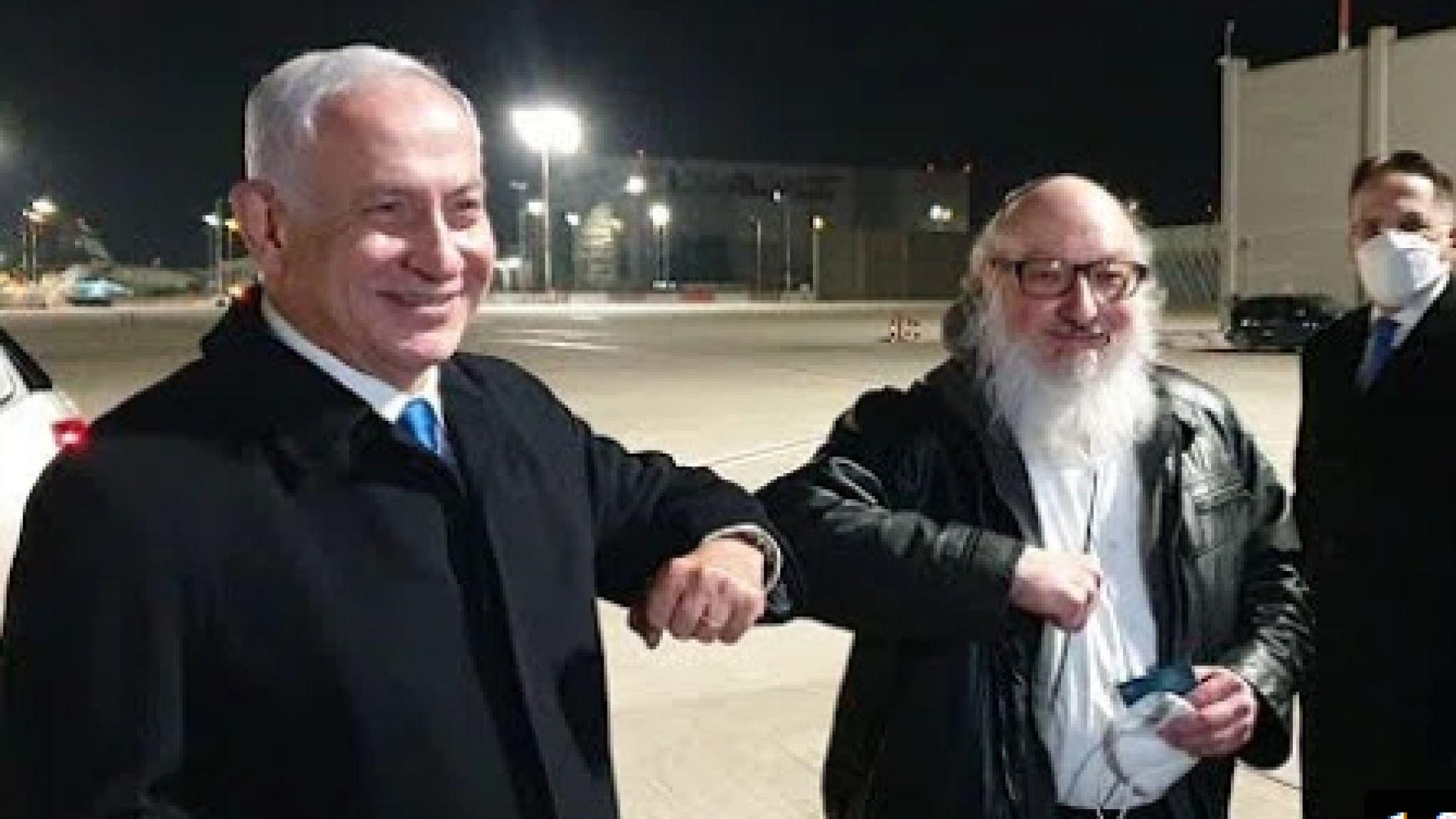 Нетаняху посрещна Джонатан Полард, който прекара 30 г. в US затвор заради шпионаж за Израел