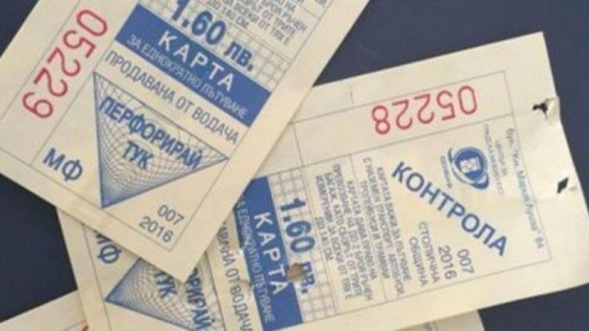 Контрольорите в градския транспорт в София вече няма да продават редовни билети