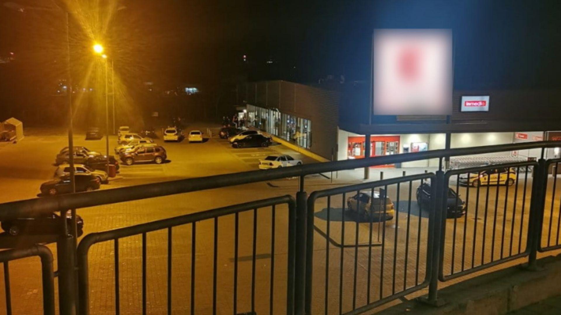 Трима души задигнали около 30 000 лева при обира на хипермаркет в Сандански