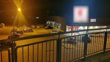 Въоръжен грабеж в хипермаркет в Сандански