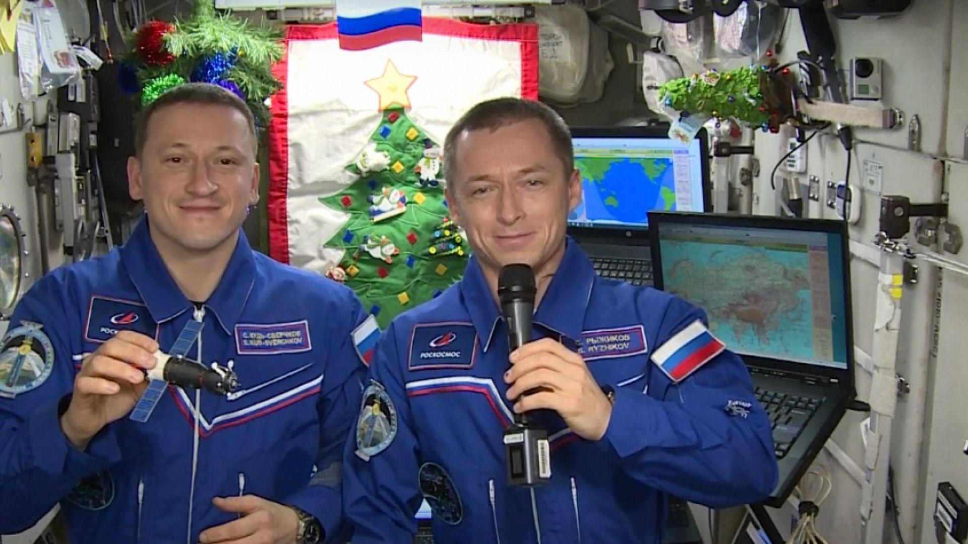 Космонавти честитиха настъпващата Нова година на жителите на Земята