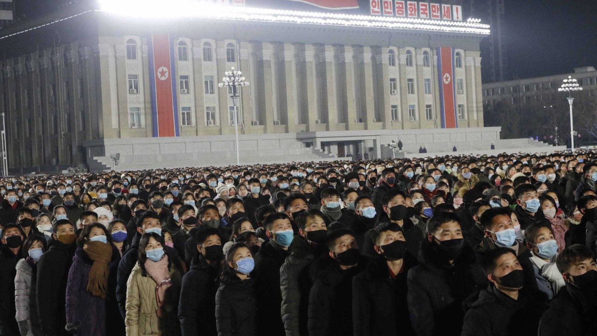 Северна Корея посрещна Нова година с празник на открито въпреки ограниченията