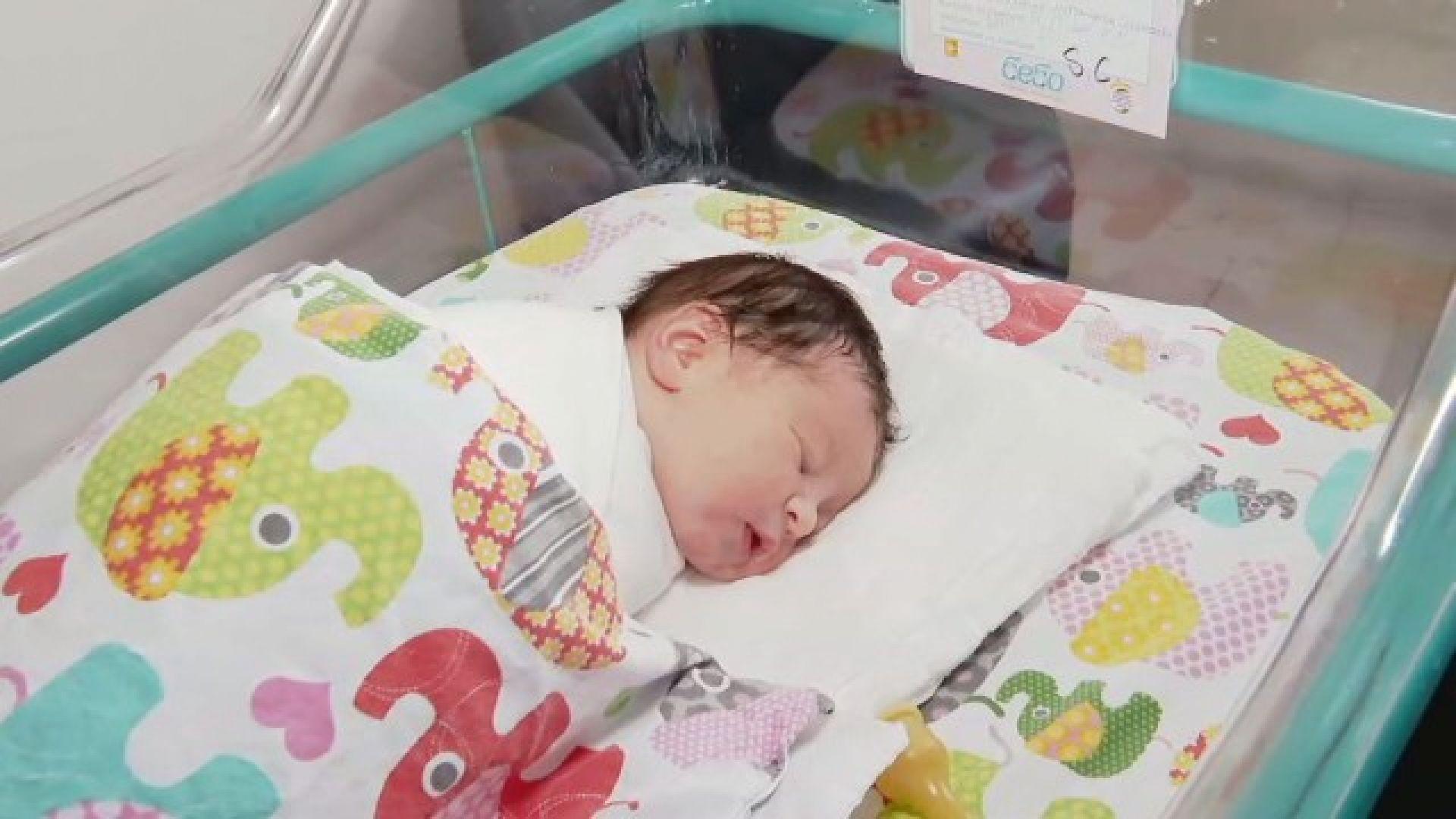 Лорен от Варна е първото бебе за 2021 г., последното за 2020 г. в Пазарджик е Исус