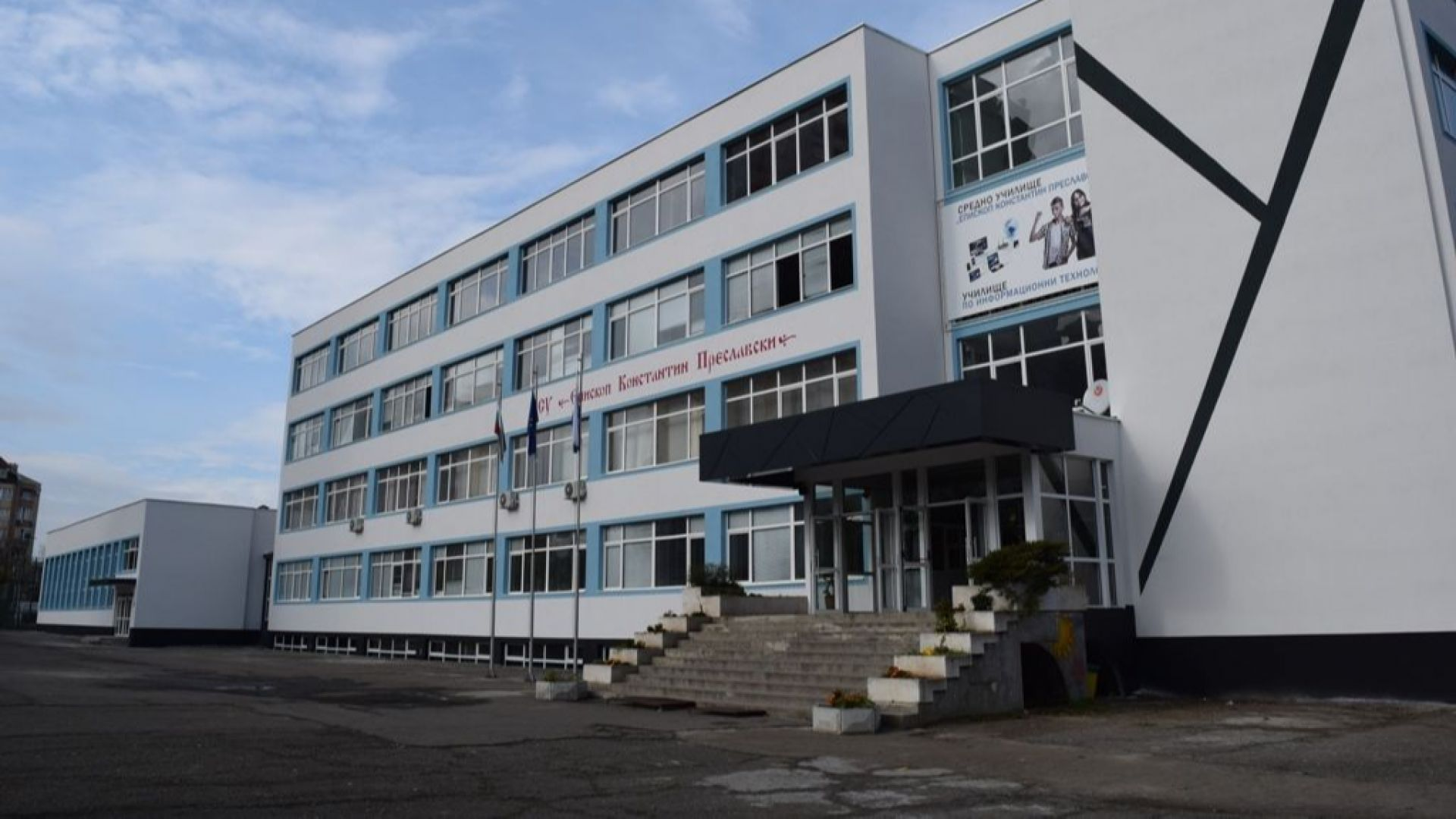 Училищата в Бургас са готови за подновяване на занятията