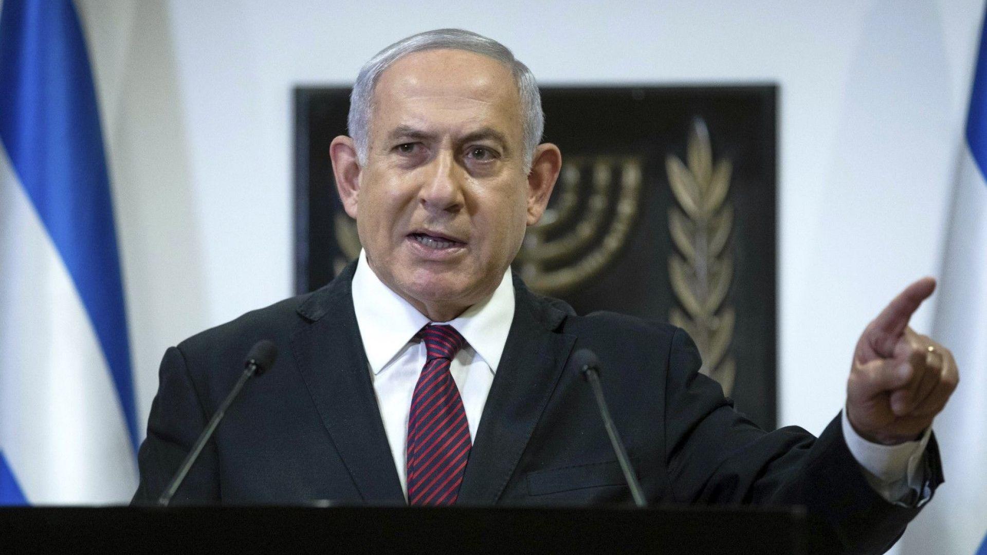 Три дела за корупция срещу Нетаняху