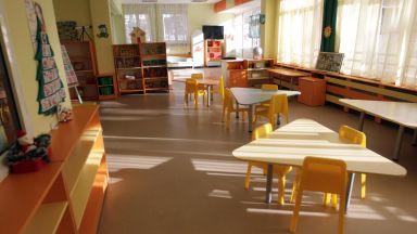 Ново райониране за столичните училища изненада неприятно родителите