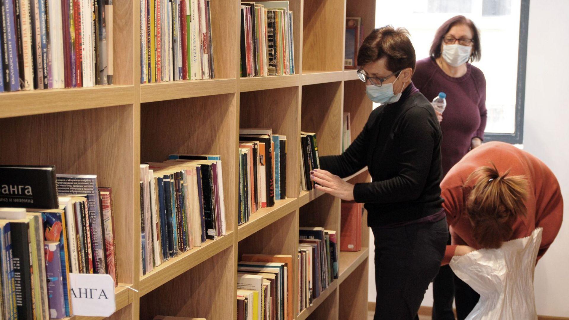 Започва преместването на регионалната библиотека в Бургас (снимки)