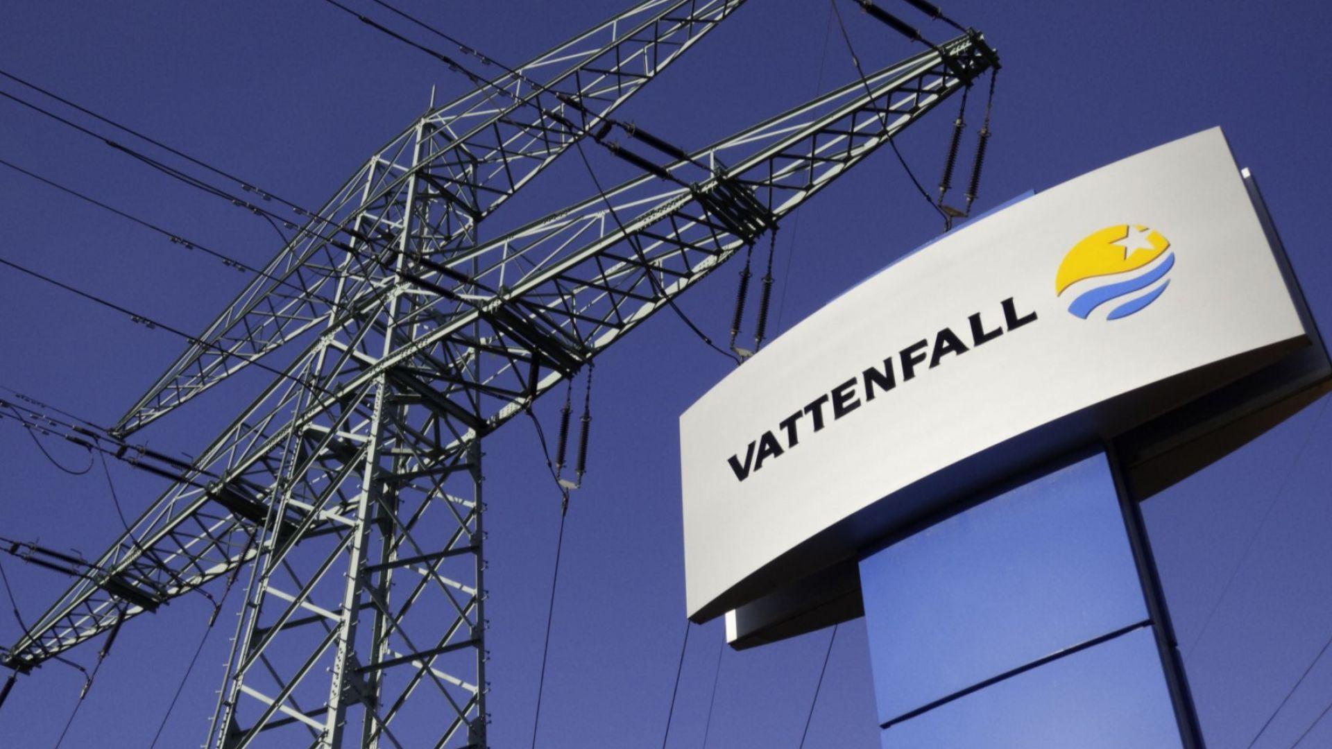 Швеция затвори втори ядрен реактор