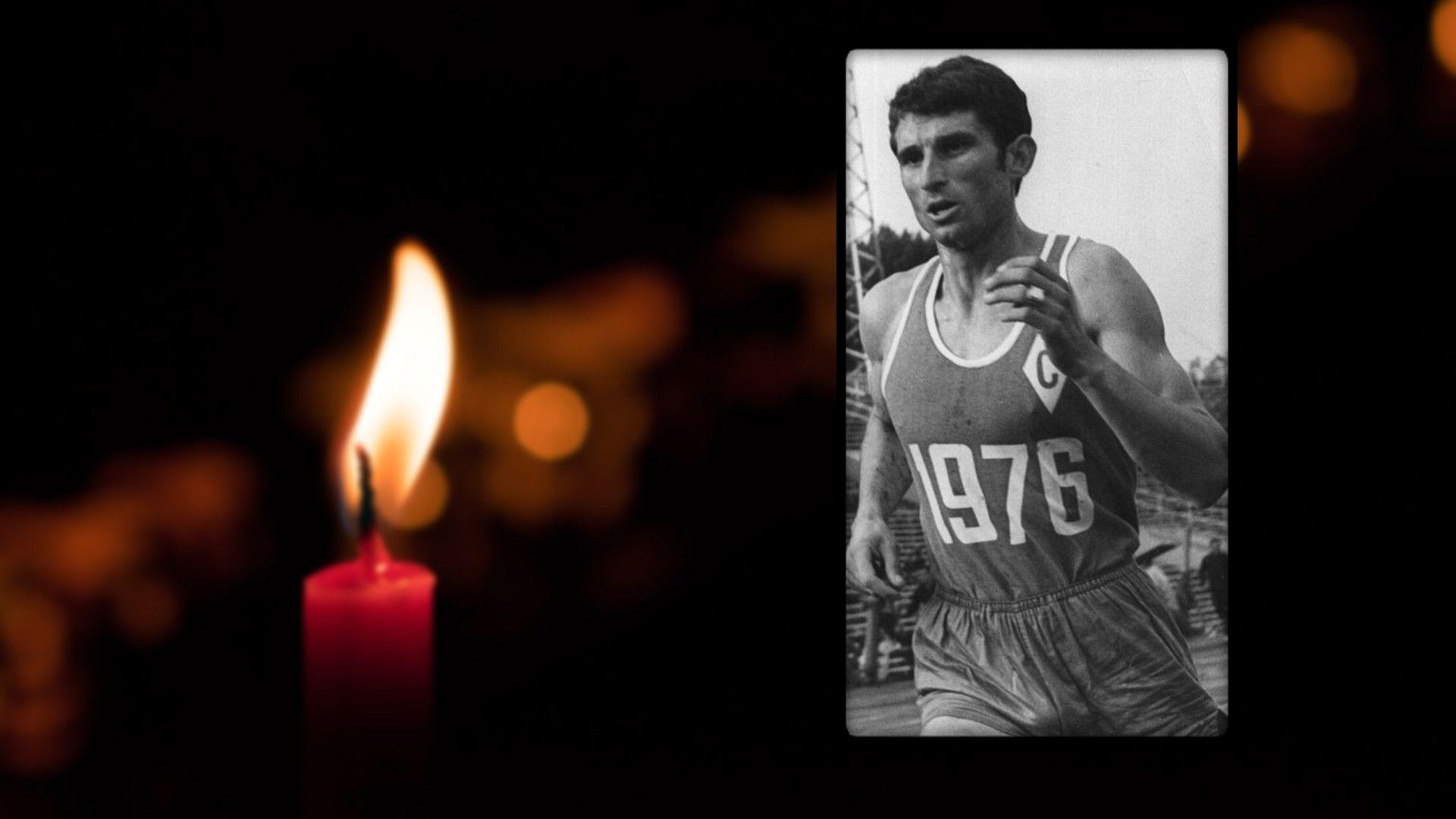 Почина легендата в леката атлетика Михаил Желев