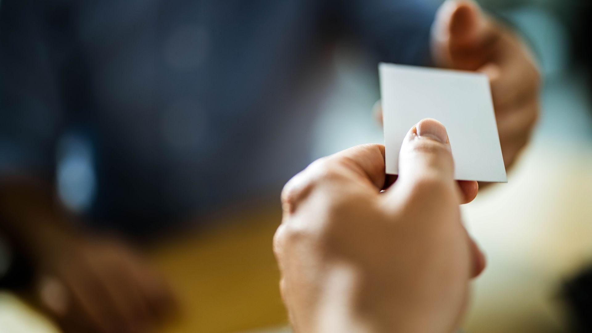 Имиджовият фактор на една визитна картичка