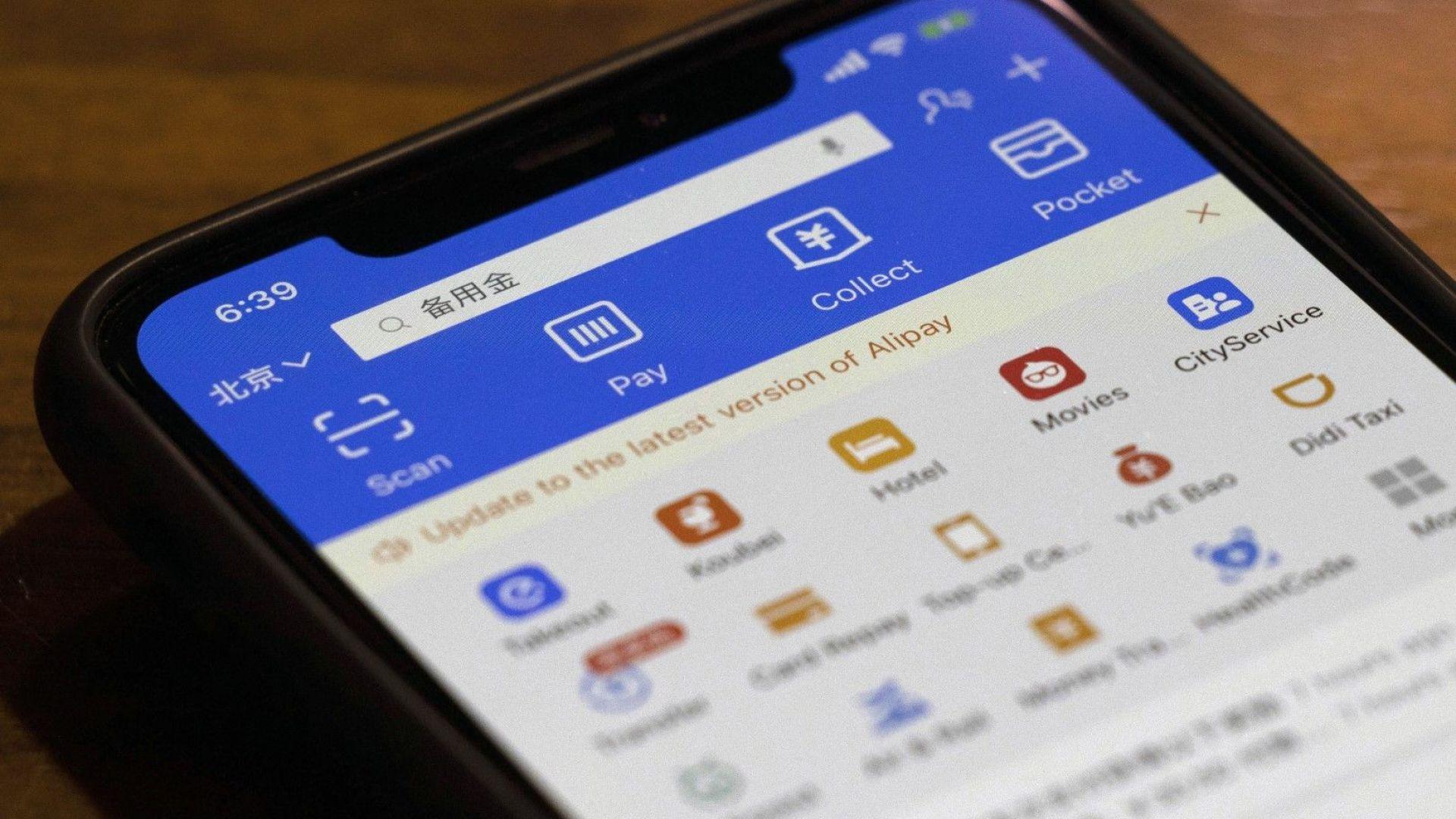 Тръмп подписа указ за забрана на 7 китайски приложения, сред тях Alipay