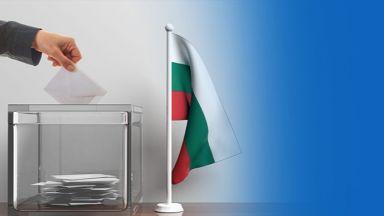 Българите в Германия ще гласуват в общо 62 избирателни секции в 51 населени места
