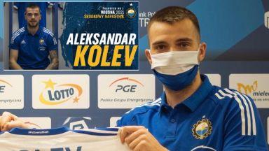 Полски елитен отбор привлече още един българин след добрите изяви на Чорбаджийски