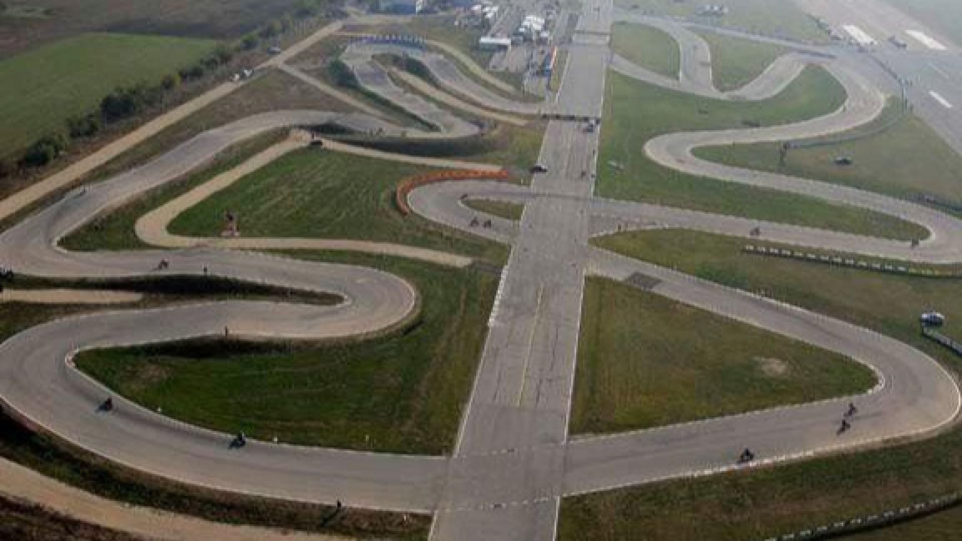 Летище Долна Митрополия е сертифицирано като гражданско