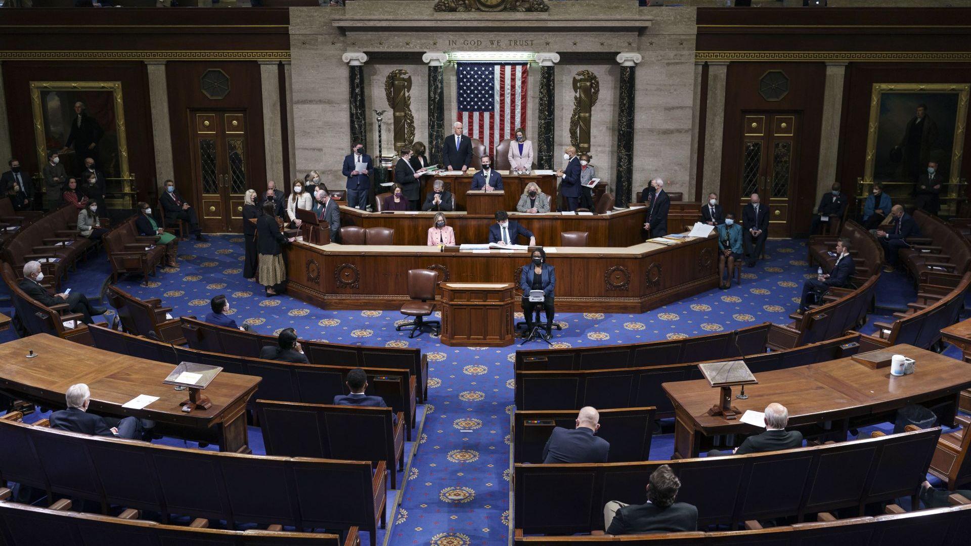 """Ключови фигури от сагата """"ГеймСтоп"""" се явяват пред Конгреса"""