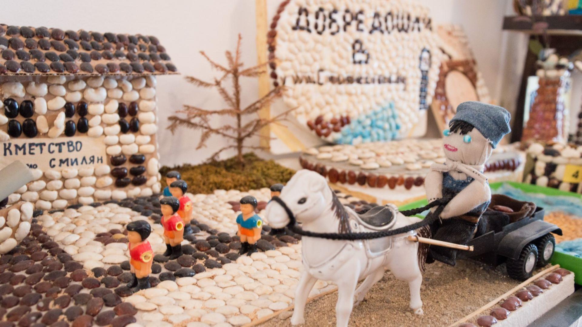 Село Смилян и музея на смилянския боб