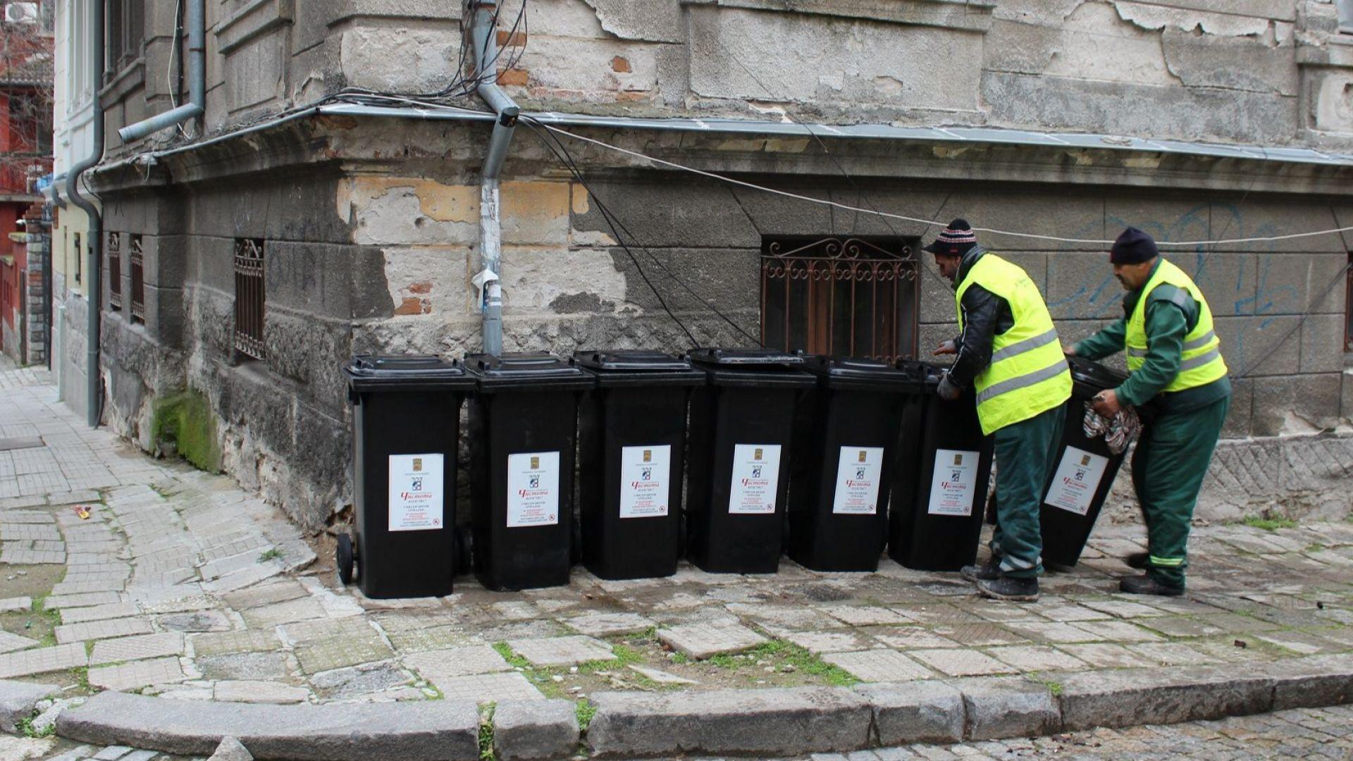 В Пловдив поставят 1100 нови контейнера за смесен битов отпадък