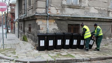 Такса битови отпадъци според количеството ще се плаща от 2022 година
