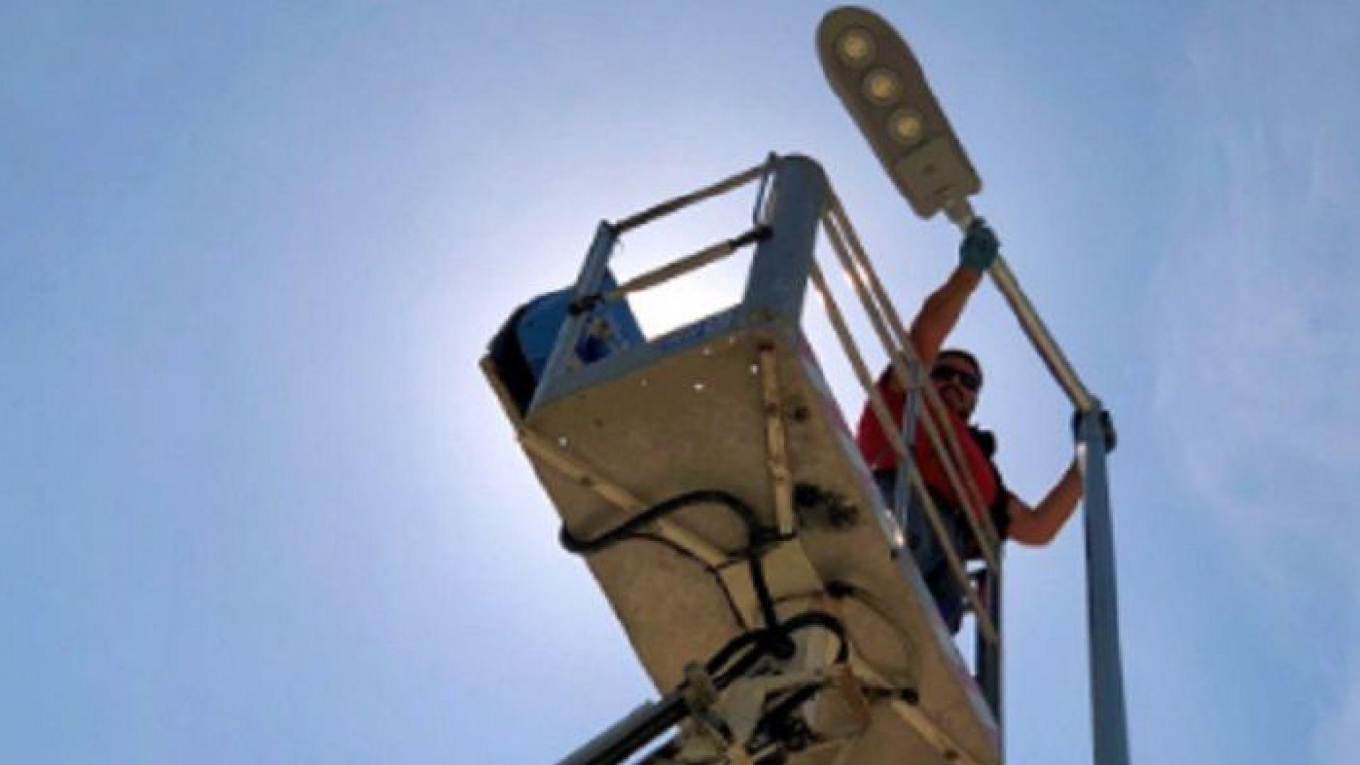 Модернизират уличното осветление в Пловдив  с 1,126 млн лева