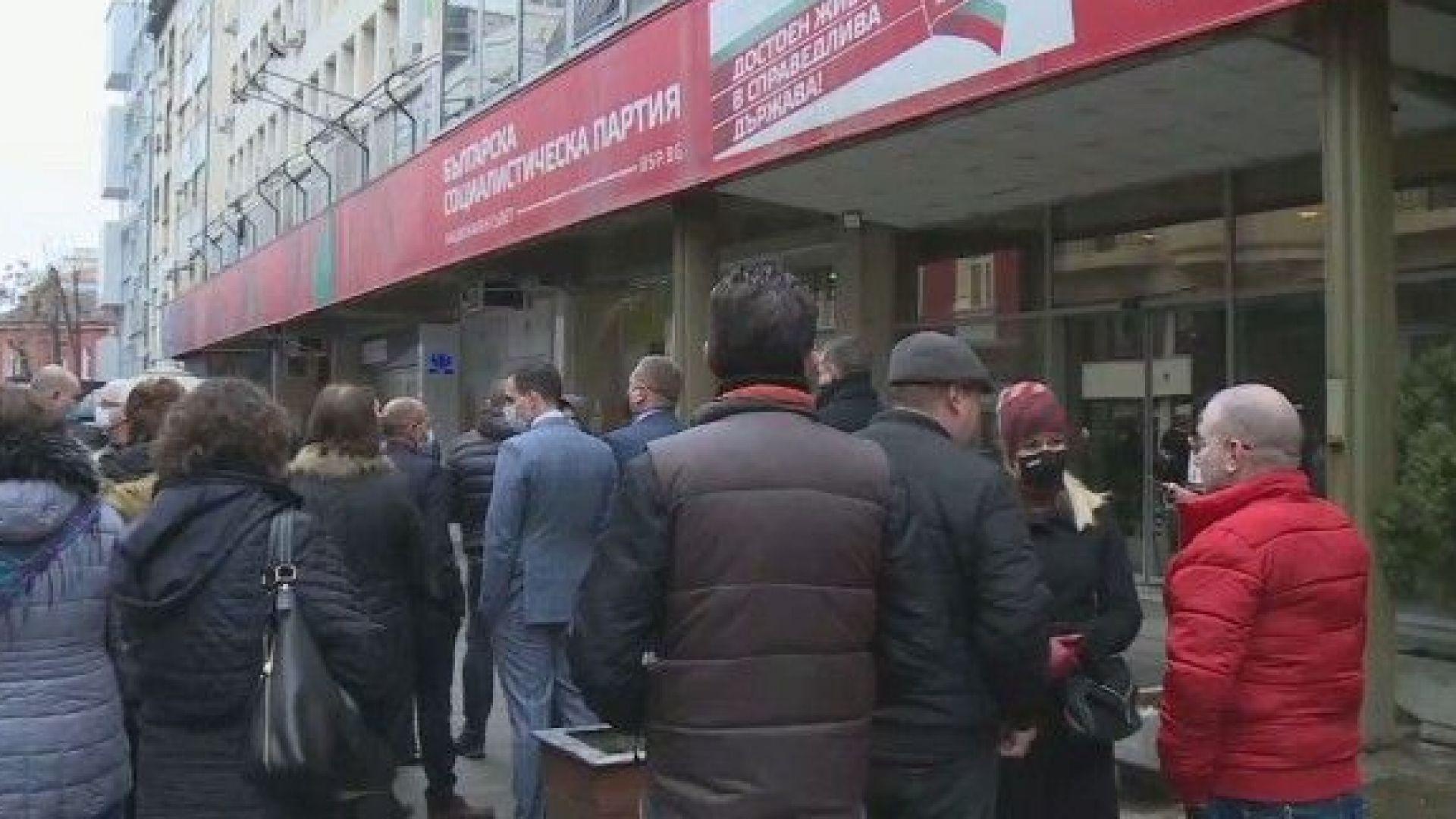 """Бунт в БСП: Пловдивски социалисти в защита на Гергов, искат отговори от """"Позитано"""" за изключването му (видео)"""