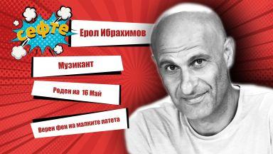 """#Сефте: Мисълта на Ерол Ибрахимов, качвайки се за първи път на сцената, била """"Ами сега? Какво да правя?"""""""