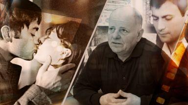 Михаил Вешим: Тайничко завиждах на Филип Трифонов за красивата Невена Коканова