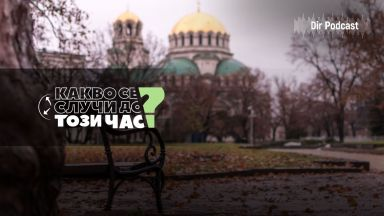 Обрат в нагласите за домакинските задължения при двойките в България