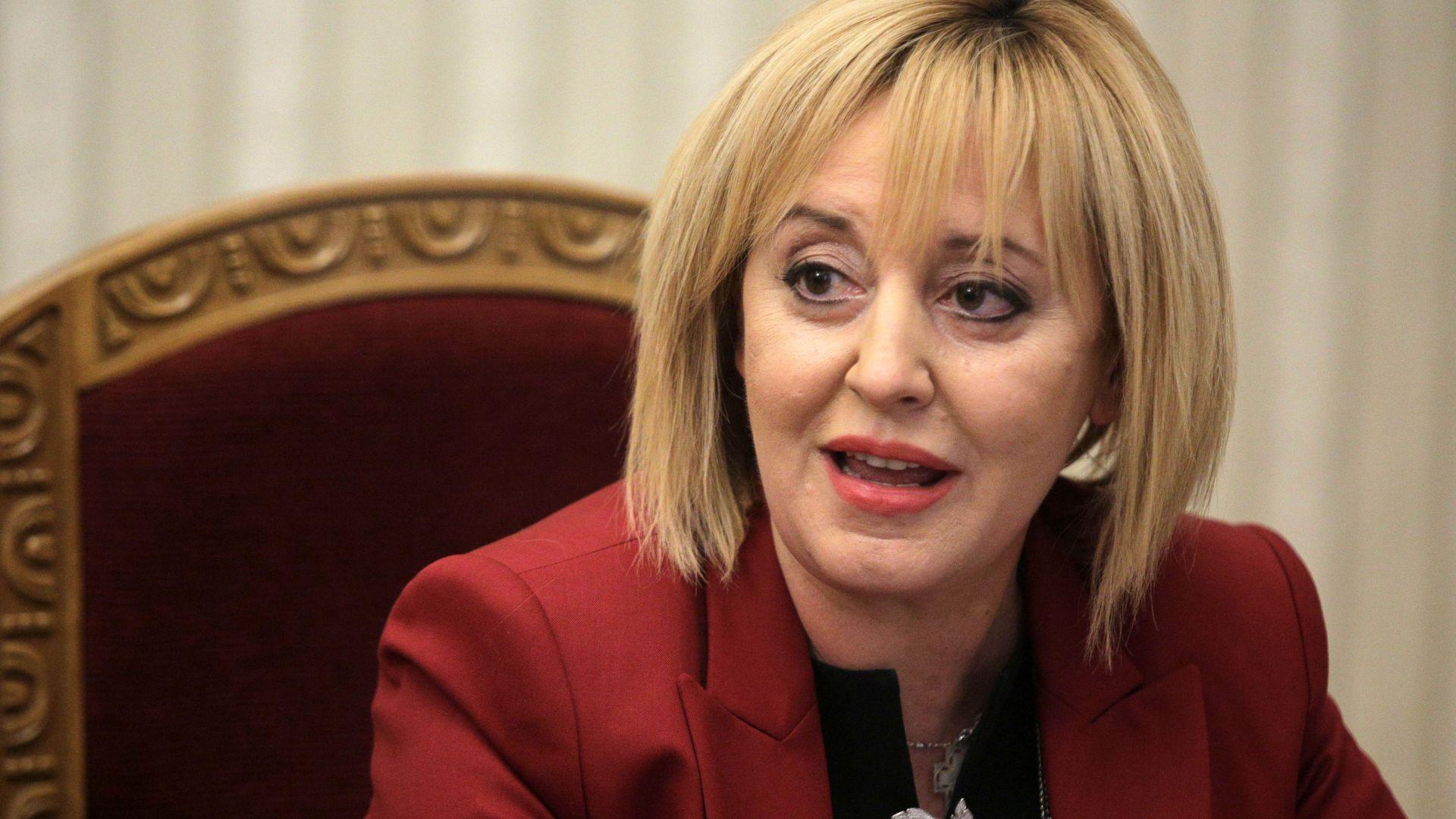 Мая Манолова: Няма да подавам оставка от комисията по ревизия