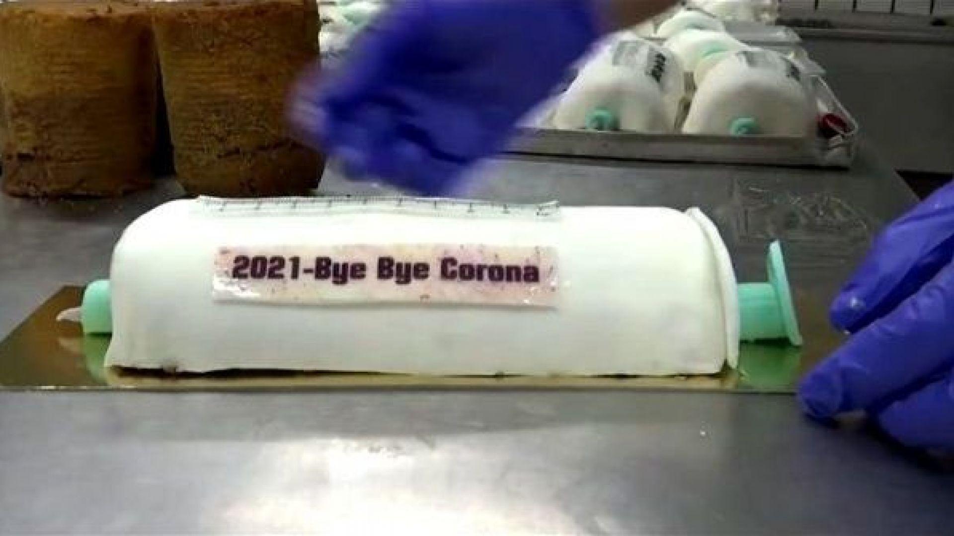 Пекарна предлага торти с формата на спринцовки