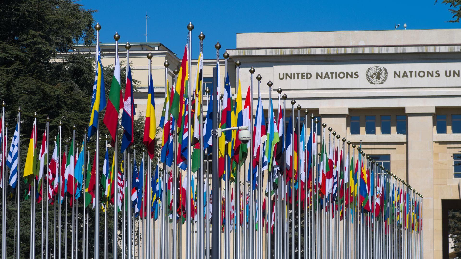 Борба за надмощие оставя без ръководител Съвета на ООН по правата на човека