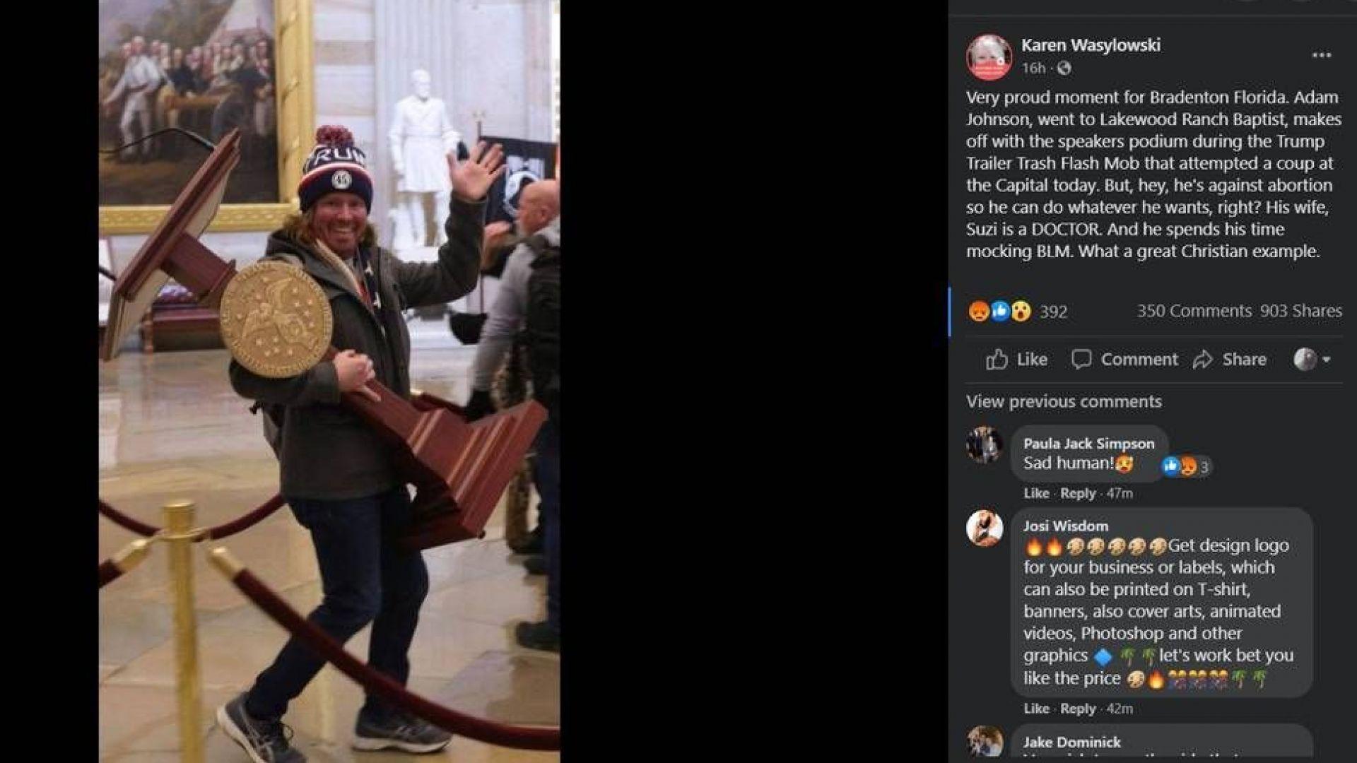 Арестуваха мъжа от снимката с председателската катедра в Капитолия