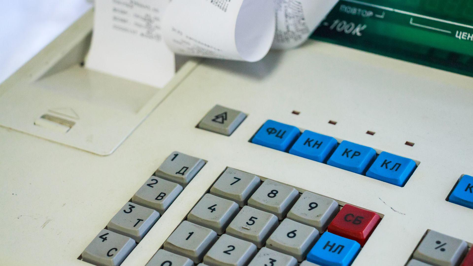 Въпроси и отговори: При какви условия НАП ще компенсира затворени бизнеси