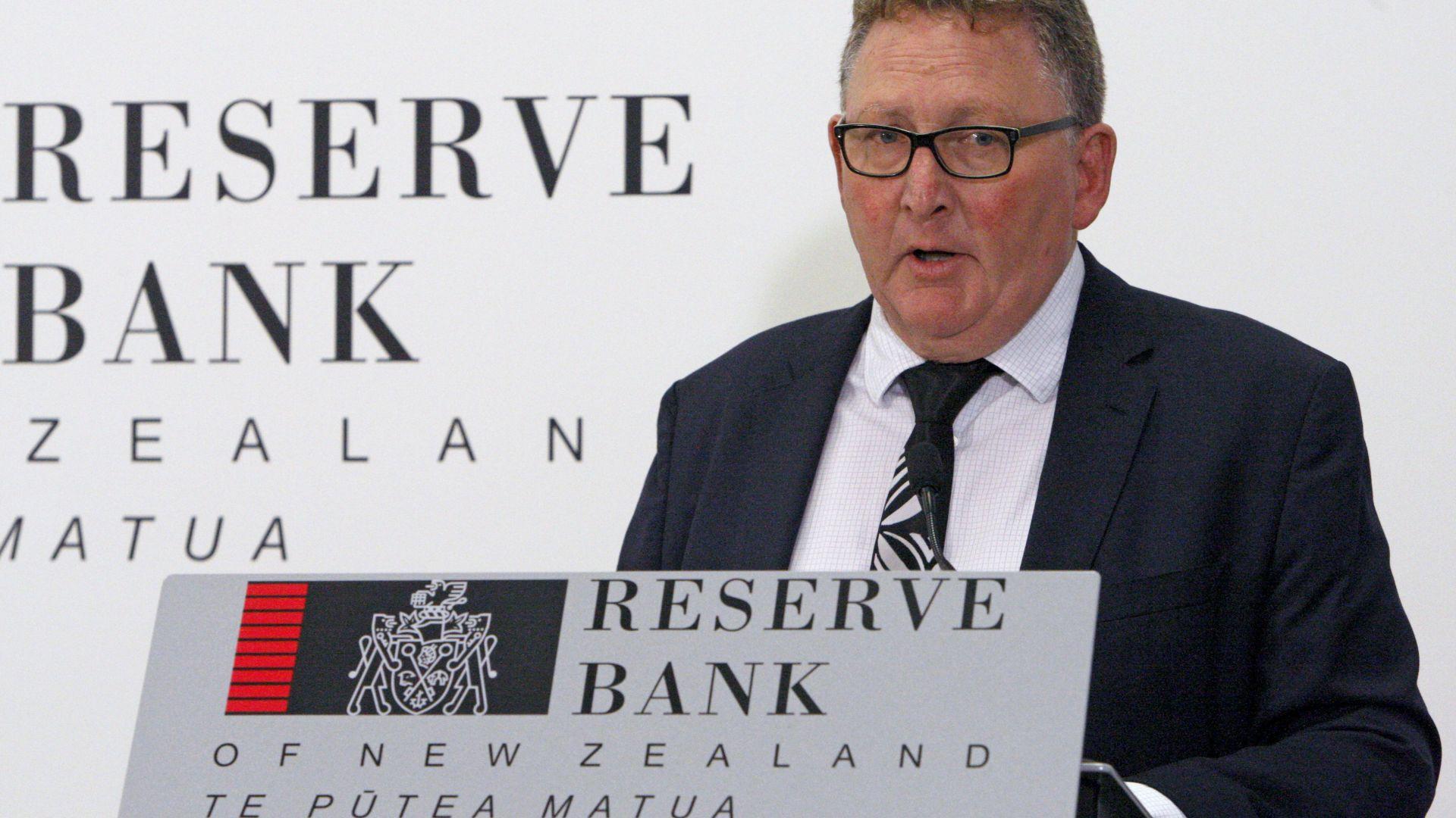 Хакнаха Централната банка на Нова Зеландия