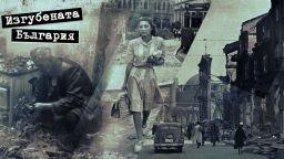 София в пламъци! 77 години от най-тежките бомбардировки над столицата